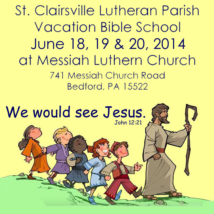 VBS sign